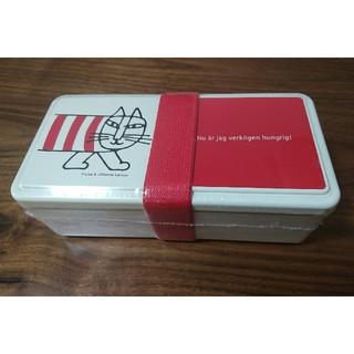 Lisa Larson - 新品 リサ・ラーソン 保冷剤一体型ランチボックス(マイキー)