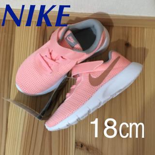 NIKE - 【新品】18cm NIKE タンジュン ピンク
