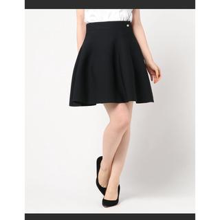 アニエスベー(agnes b.)のトゥビーバイ アニエスベー 定番 ボリューム ブラック スカート S(ひざ丈スカート)