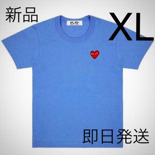 コムデギャルソン(COMME des GARCONS)の即日発送!ブルー XLサイズ プレイコムデギャルソン メンズ Tシャツ (Tシャツ/カットソー(半袖/袖なし))