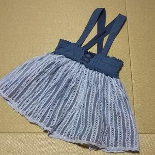 mezzo piano - 吊りスカート 120㎝★メゾピアノ
