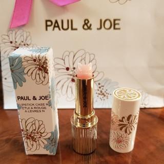 PAUL & JOE - PAUL&JOE リップスティック