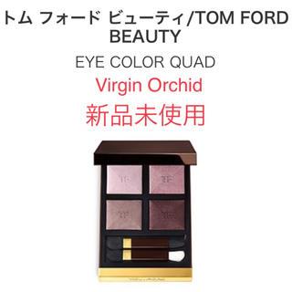 TOM FORD - トムフォード アイカラークォード ヴァージンオーキッド【新品】