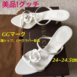 Gucci - 美品!グッチ GGマーク 上品ミュールサンダル ピュアホワイト 24~24.5㎝