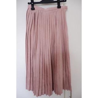 TOMORROWLAND - 美品! トゥモローランド ヴィンテージローズ色 美しい プリーツスカート 32