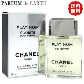 CHANEL - CHANEL 香水 メンズ エゴイスト 50ml