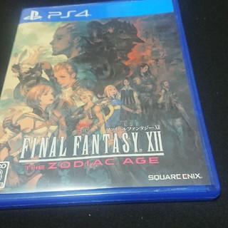 ファイナルファンタジーXII ザ ゾディアック エイジ PS4