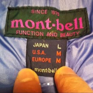 モンベル(mont bell)の90'S mont-bell エクセロフト 極暖 中綿ダウン マウンテンパーカー(ダウンジャケット)