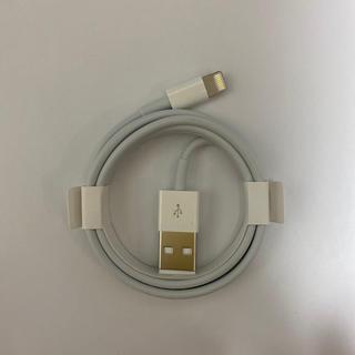 アイフォーン(iPhone)のApple 純正 ライトニングUSBケーブル(PC周辺機器)