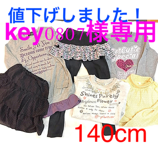 ikka - ④女の子 140cm まとめ売り 6枚セット