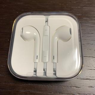 Apple - iPhone イヤホン ジャック式