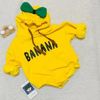 BABYDOLL - 韓国子供服 バナナ 裏起毛ロンパース 80