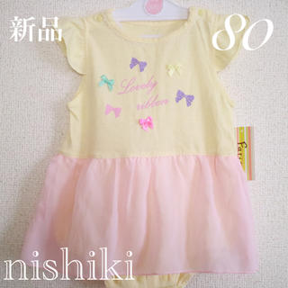 ニシキベビー(Nishiki Baby)の新品★ニシキ★ロンパース★80★女の子★半袖★リボン★黄色★イエロー★ベビー(ロンパース)