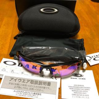 Oakley - OAKLEY フラック2.0  プリズムゴルフ