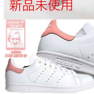 adidas - adidasスタンスミス新品未使用