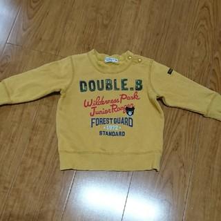 ダブルビー(DOUBLE.B)のダブルビー 80  トレーナー(トレーナー)