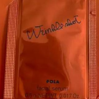 ポーラ(POLA)のリンクルショット ジオセラム 0.5g 10包(美容液)