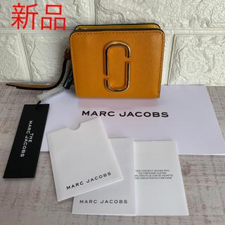 マークジェイコブス(MARC JACOBS)の新品 MARC JACOBS マークジェイコブス 2つ折り財布(折り財布)