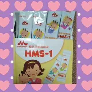 モリナガニュウギョウ(森永乳業)のHMS-1♡母乳添加用粉末♡(その他)