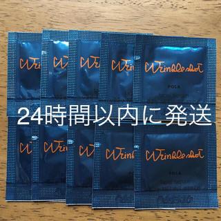 ポーラ(POLA)のリンクルショット 10包(美容液)
