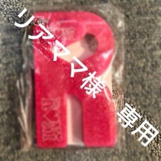 ロニィ(RONI)のリアママ様専用【新品】ロニィ roni パスケース 定期入れ(名刺入れ/定期入れ)