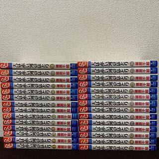 天は赤い河のほとり 全巻 初版多数 篠原千絵 28巻 完結 セット