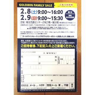ザノースフェイス(THE NORTH FACE)のゴールドウィン GOLDWIN ファミリーセール ご友人招待券(ショッピング)