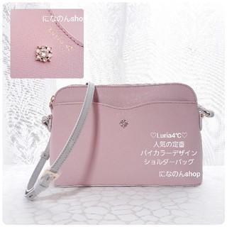 4℃ - とても美品ルリア4℃ 人気定番スタイル ジュエリッシュショルダー 素敵な艶ピンク