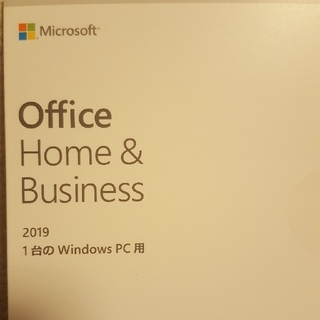 Microsoft - Office 2019 Home&Business オフィス マイクロソフト