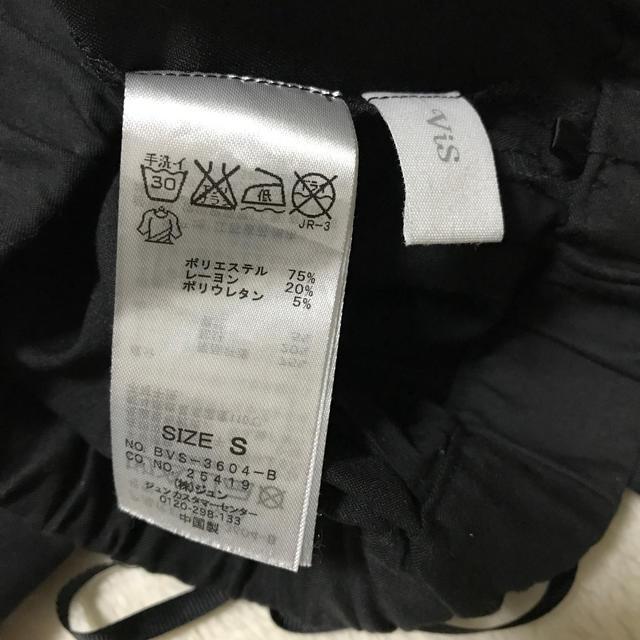 ViS(ヴィス)のViS タックアンクルパンツ レディースのパンツ(クロップドパンツ)の商品写真