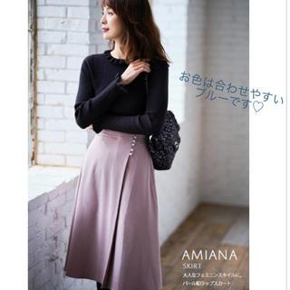 tocco - 定価以下!新品未使用♡ 大人なフェミニンスタイルに パール釦ラップスカート