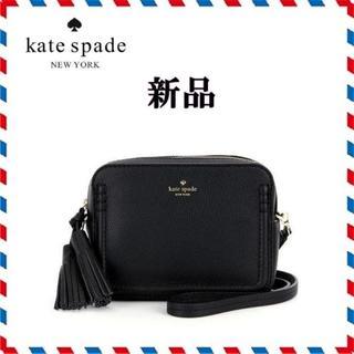 kate spade new york - 新品【kate spade】タッセル付き ミニポシェット