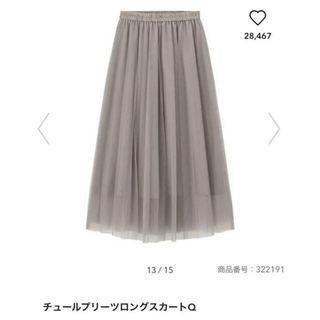 GU - チュールプリーツロングスカート