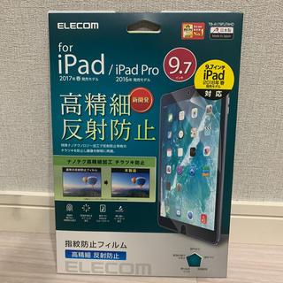 アイパッド(iPad)の【iPad保護フィルム】 iPad 2017春/iPad Pro2016(保護フィルム)