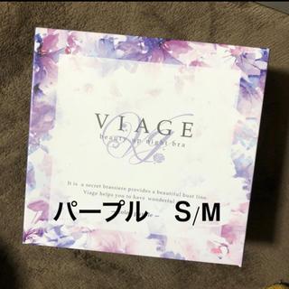 viageナイトブラ パープル S/M(その他)