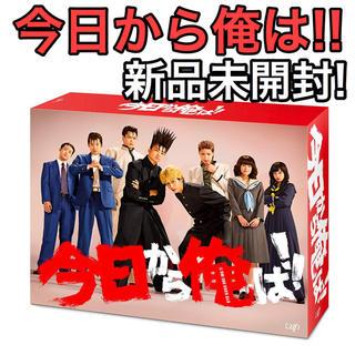 今日から俺は!! DVDBOX 新品未開封! 賀来賢人 伊藤健太郎 福田雄一(TVドラマ)