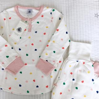 プチバトー(PETIT BATEAU)の新品未使用  プチバトー  裏起毛  プリント  長袖  パジャマ  4ans(パジャマ)