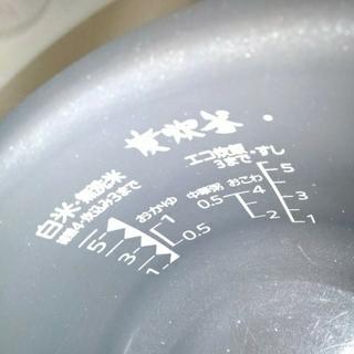 ミツビシデンキ(三菱電機)の炭炊釜~内釜のみ~(炊飯器)