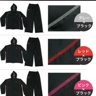 レディースサウナスーツ(トレーニング用品)