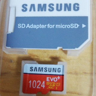 サムスン(SAMSUNG)のMicroSD カード新品(PC周辺機器)