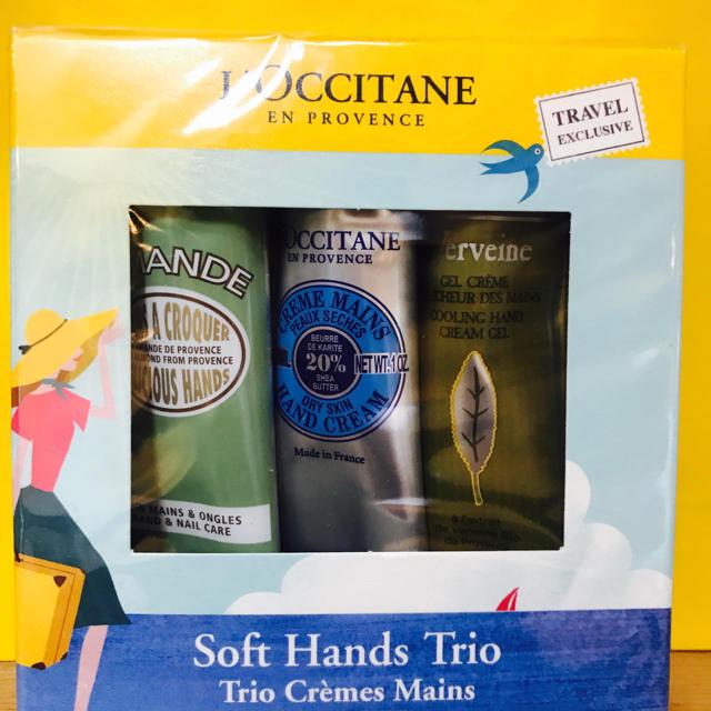 L'OCCITANE(ロクシタン)のロクシタン  ハンドクリームギフトセット♡ コスメ/美容のボディケア(ハンドクリーム)の商品写真
