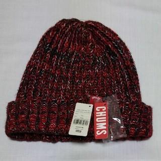 チャムス(CHUMS)のニット帽 ニットキャップ(ニット帽/ビーニー)