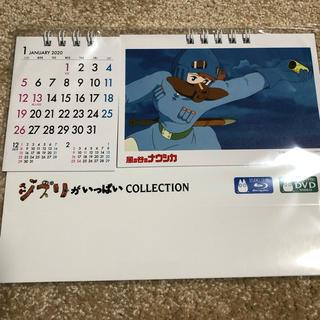 ジブリ(ジブリ)のジブリがいっぱいCOLLECTION オリジナル卓上カレンダー2020(カレンダー/スケジュール)