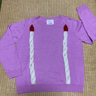 ボシュプルメット(bortsprungt)のBORTSPRUNGT. パープル ピンク ローソクニット セーター(ニット/セーター)