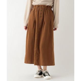 スタディオクリップ(STUDIO CLIP)のstudio CLIP  フロントボタンデザインスカート(ロングスカート)
