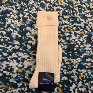 BURBERRY - 新品未使用 バーバリー ハイソックス 16cm〜18cm