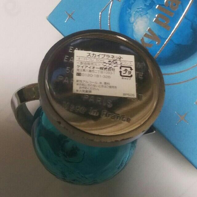 ERAD FRANCE(エラドフランス)の香水空き瓶 スカイプラネット コスメ/美容の香水(香水(女性用))の商品写真