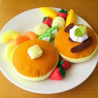 フルーツたっぷりホットケーキセット  ★フェルトままごと