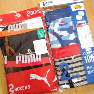 PUMA - 新品 110 ボクサーパンツ プーマ 4枚セット