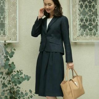 ショコラフィネローブ(chocol raffine robe)のテーラード カラー スーツ 3点セット(スーツ)